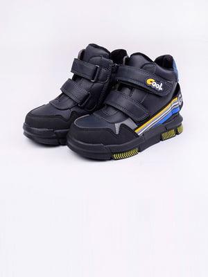 Ботинки синие   5649623