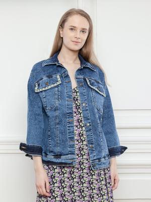 Куртка джинсовая синяя | 5702932