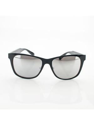 Очки солнцезащитные | 5703263