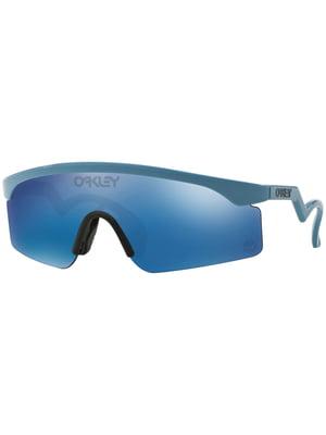Очки солнцезащитные | 5703208