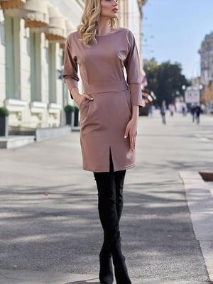 Платье кофейного цвета | 5703296