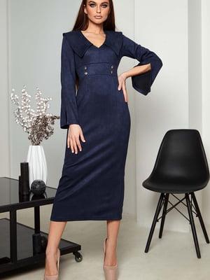 Платье темно-синее | 5703302
