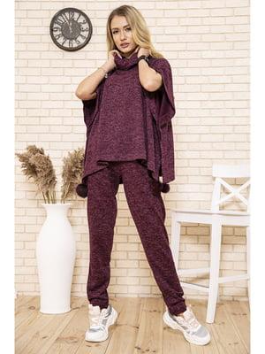 Костюм: пончо і штани | 5703770