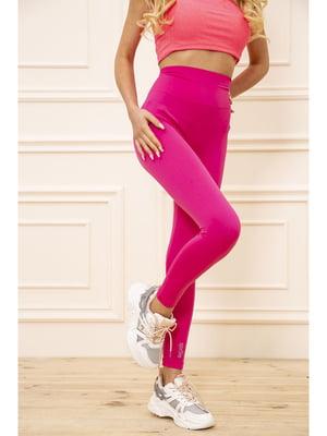 Легінси спортивні рожевого кольору | 5703814