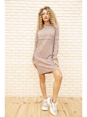 Сукня кольору пудри | 5703888