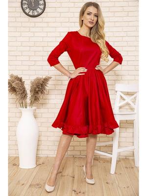 Платье красного цвета | 5703906