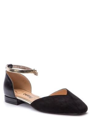 Туфли черные | 5696972