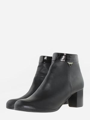 Ботинки черные   5694707