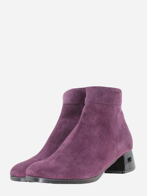 Ботинки фиолетовые   5694709