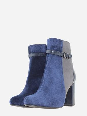 Ботинки синие | 5696979