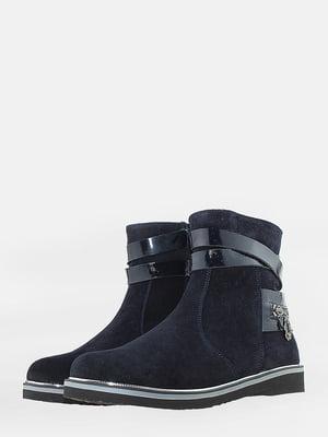 Ботинки синие   5703132