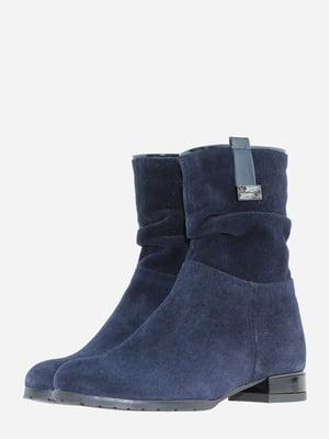 Ботинки синие   5703137