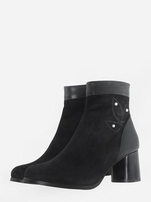 Ботинки черные   5703162