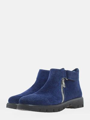 Ботинки синие | 5704544