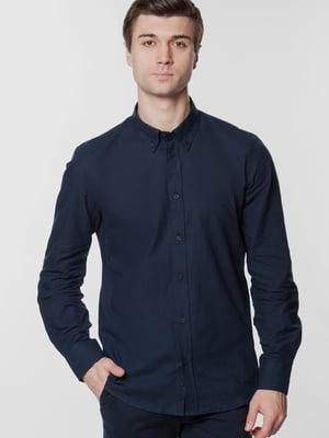 Рубашка темно-синяя | 5705359