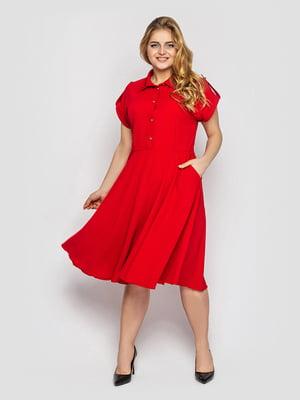 Платье красное | 5705437