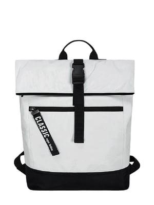 Рюкзак белый | 5705463