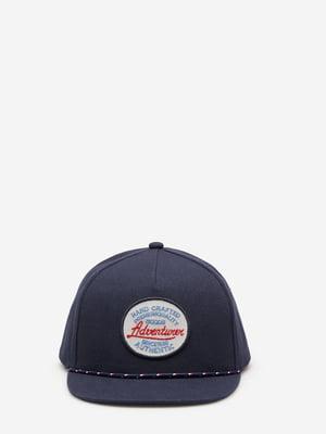 Бейсболка синяя с логотипом | 5705516