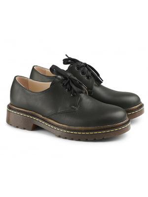 Туфли темно-зеленые | 5706569