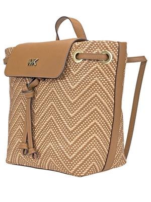 Рюкзак коричневий | 5706628