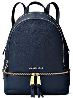 Рюкзак синій | 5706632