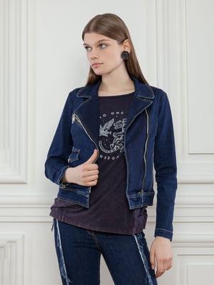 Куртка джинсовая темно-синяя | 5702901