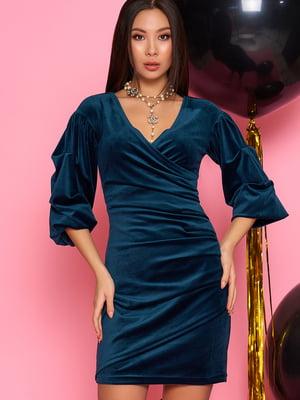 Платье сине-зеленое | 5707096