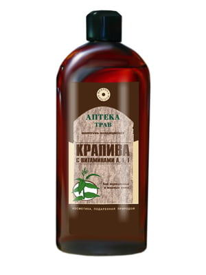 Шампунь-кондиционер с витаминами (500 г) | 5706992