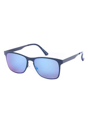 Очки солнцезащитные | 5708380