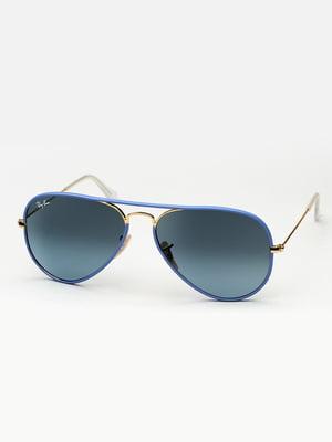 Очки солнцезащитные | 5708260