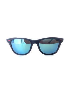 Очки солнцезащитные | 5708344