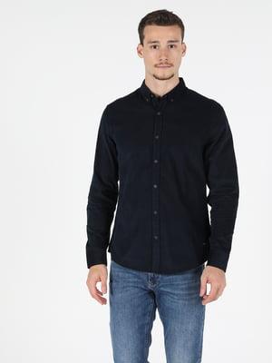 Рубашка синяя | 5709408