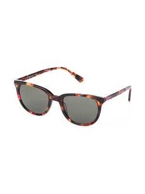 Очки солнцезащитные | 5708475