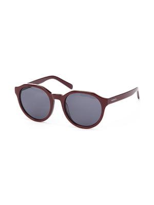 Очки солнцезащитные | 5708477