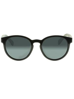 Очки солнцезащитные | 5708530