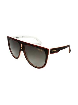 Очки солнцезащитные | 5708418