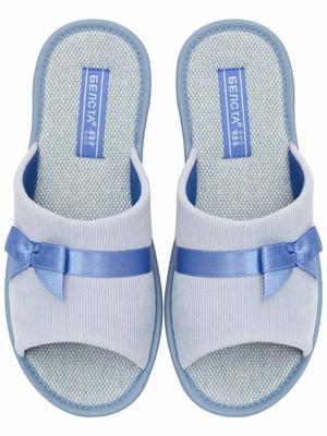 Тапочки голубого цвета   5710062