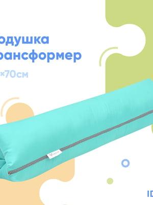 Подушка (55х70 см) | 5710054