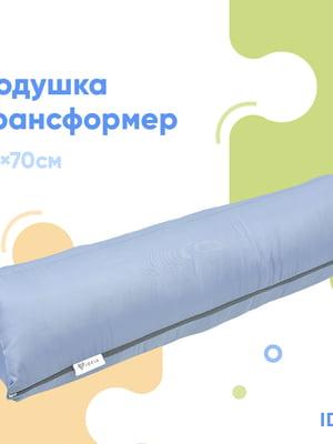 Подушка (55х70 см) | 5710059