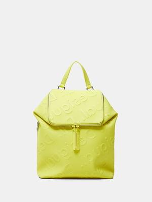 Рюкзак лимонного кольору з логотипом | 5710292