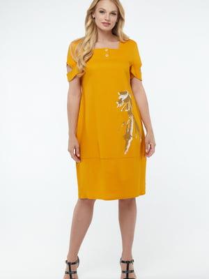 Платье горчичного цвета   5711127