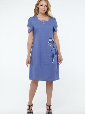 Платье синее   5711129