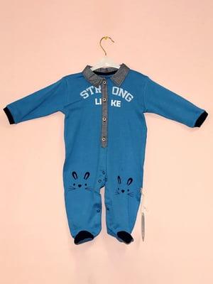 Чоловічок-комбінезон синій з малюнком   5711726