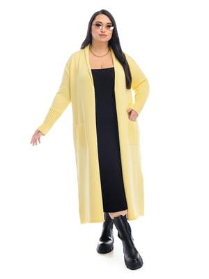 Кардиган желтый | 5632183
