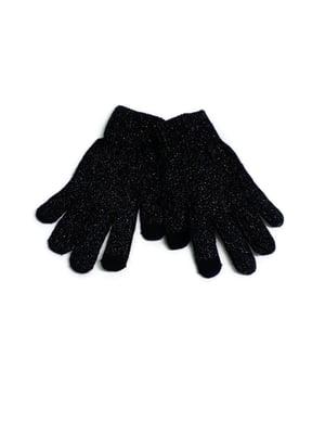 Перчатки черные   5712971