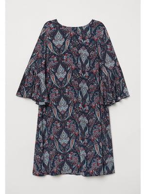 Платье для беременных синее в принт | 5713107