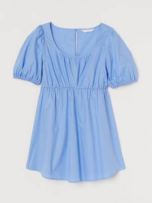 Платье для беременных голубое | 5713112