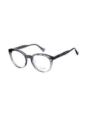 Оправа для окулярів | 5713689