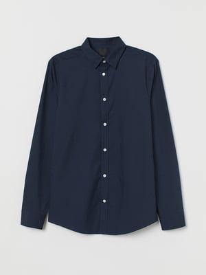 Рубашка темно-синяя | 5711465
