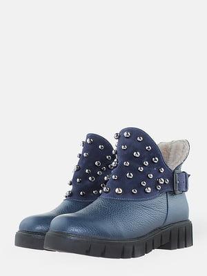 Ботинки синие | 5715621